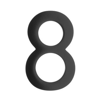 Architectural Mailboxes Floating House Letter Number