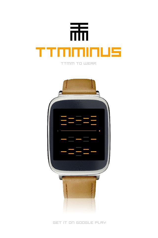 TTMMINUS to Wear. Sci-fi watch face for #AndroidWear