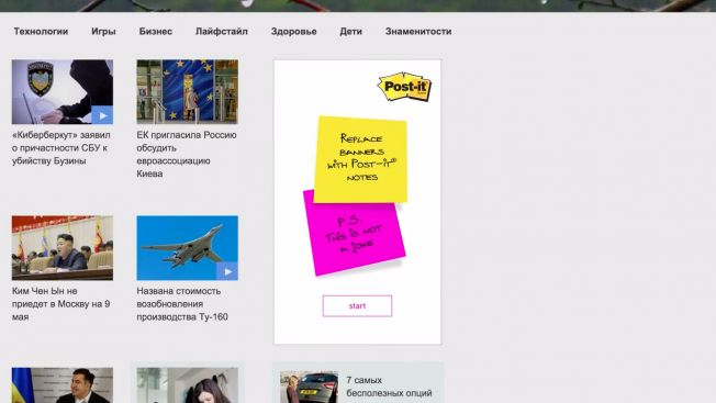 3M Makes Retargeted Banner Ads Less Annoying by Turning Them Into Post-it Notes | Adweek