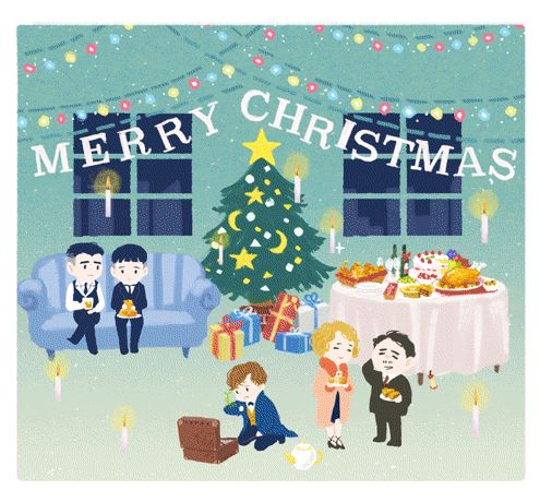 fantastic beasts art gif - merry christmas