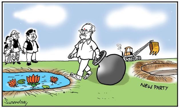 Cartoonscape, November 14, 2012