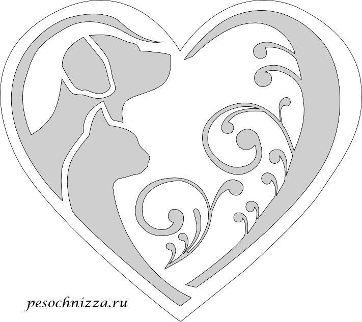 Валентинка, вырезать из бумаги, сердце ажурное, вытынанка, вырезанка