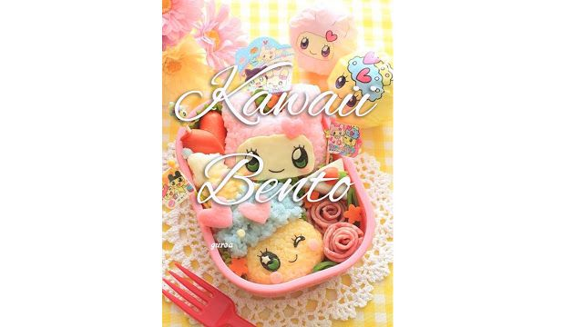 Kawaii Bento (弁当)   Tutorials