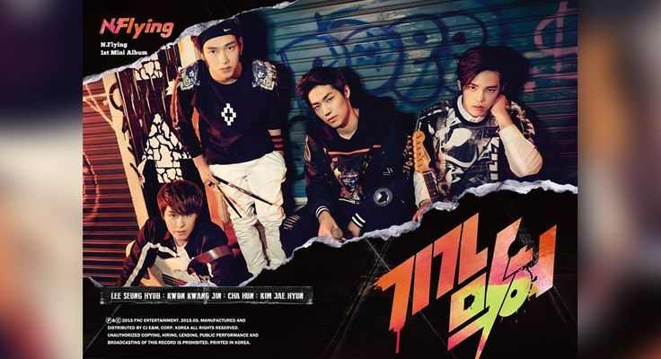FNC Entertainment's N.Flying will finally make their Korean debut with 1st mini-album