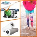 Semi-tacky sublimation paper for lycra fabric. Know more: http://feiyuepaper.com/category/adhesive-sublimation-paper/1