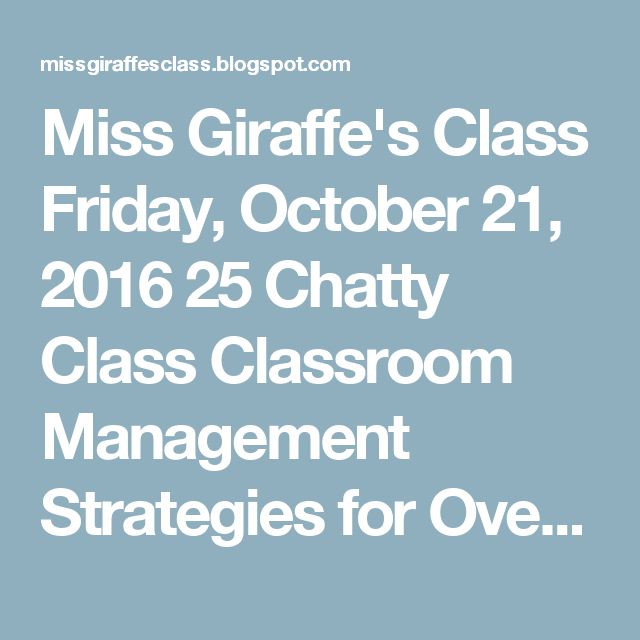 Miss Giraffe's Class Friday, October 21, 2016 25 Chatty Class Classroom Management Strategies for Overly Talkative Students Have a chatty class? Do your talkative students get louder and louder during small groups until it feels like chaos? Do they talk when you're talking then ask you what the directions were as soon as you finish?  Don't worry. This is totally normal. And completely fixable. Really!  Here are some simple but effective classroom management strategies for taming talkative…