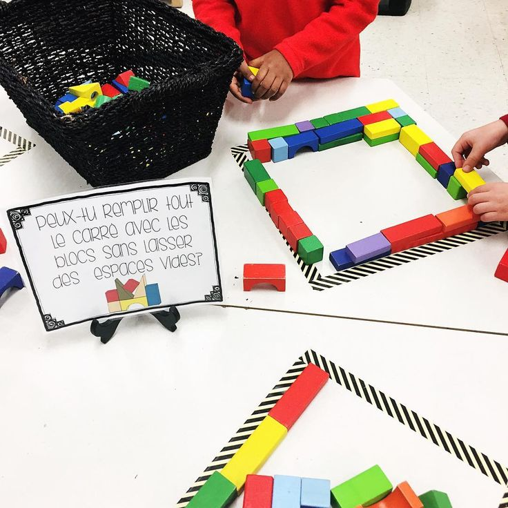 "37 Likes, 2 Comments - Laura King (@kindergartenteachertired) on Instagram: ""New year STEM challenge! Can you fill the whole shape with blocks without leaving any gaps?"""