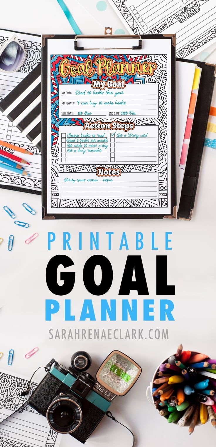 Goal planner printable - set achievable goals with a reward, deadline and action steps in this easy goal setting worksheet! Find more coloring planner templates at www.sarahrenaeclark.com #printable #goals #planners