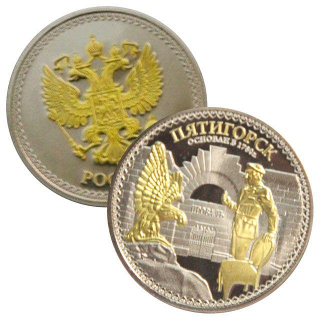 """картинка """"Пятигорск""""-01, монета сувенирная магазин Сувениры КМВ"""