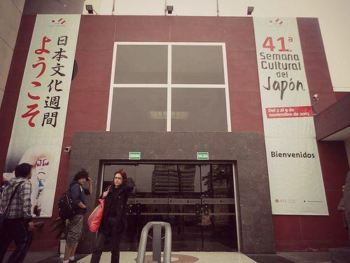 Entrada del centro cultural Peruano Japones #PeruanoJapones #JesúsMaría