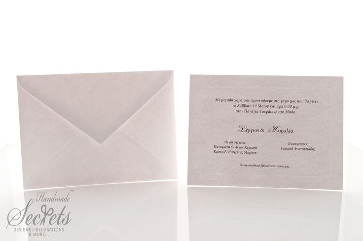 Picture of Προσκλητήριο γάμου μεταλλιζέ λευκό