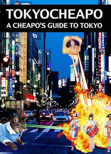 Cheapo 1-Day Tour: Shibuya-Harajuku-Meiji Jingu Route - Tokyo Cheapo