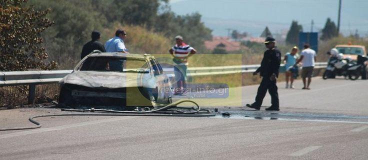 Πρέβεζα: Πριν απο λίγο!! Όχημα κάηκε ολοσχερώς λίγο μετα την υποθαλάσσια σήραγγα του Ακτίου