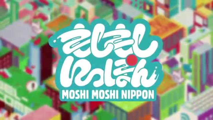 『MOSHI MOSHI NIPPON』Project Trailer