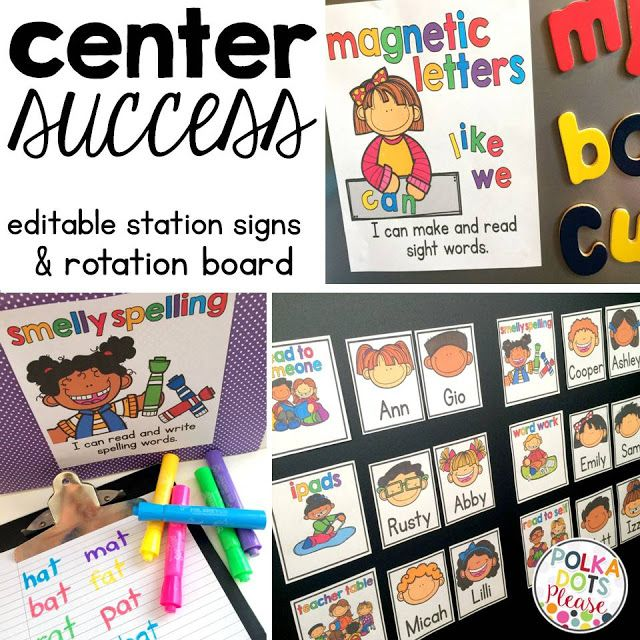 Reading centers for first grade that are easy to organize and maintain!