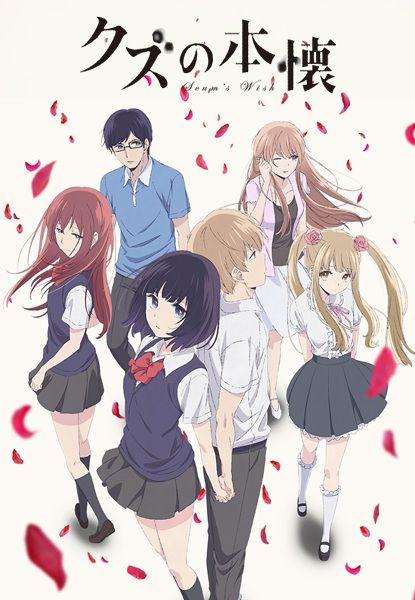 Kuzu no Honkai - Winter 2017