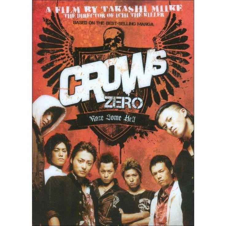 Crows Zero (