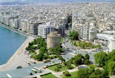 american university thessaloniki - Google Search