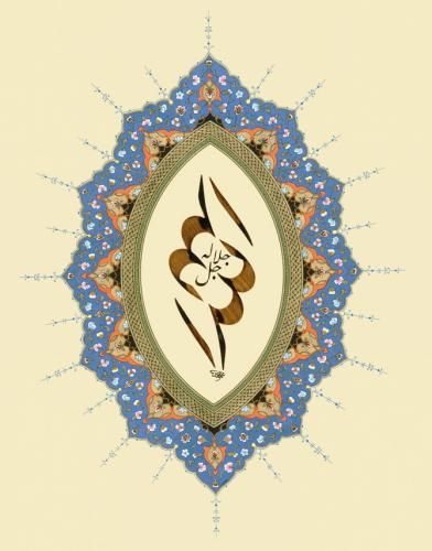 DesertRose,,,calligraphy,,,Klasik Türk Sanatları Vakfı