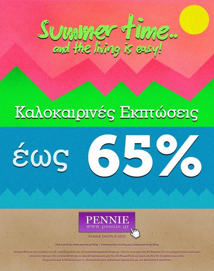 Summer Sales up to 65% - pennie.gr