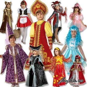 Бесплатные карнавальные костюмы для подростков
