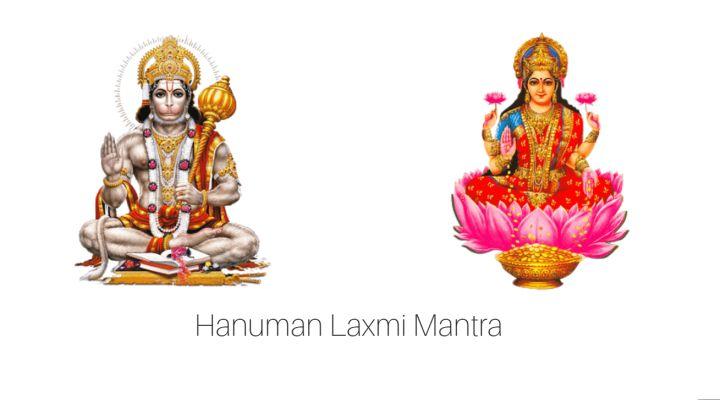 Hanuman Lakshmi Mantra