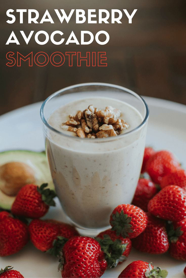 Berry Avocado Smoothie For Healthy Cholesterol | Protein Recipes