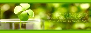 Eid Milad Un Nabi FB Cover Photos