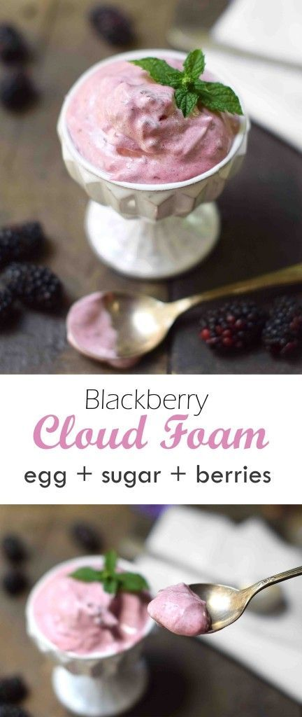 A light and foamy dessert, like cotton candy in a bowl except much healthier!