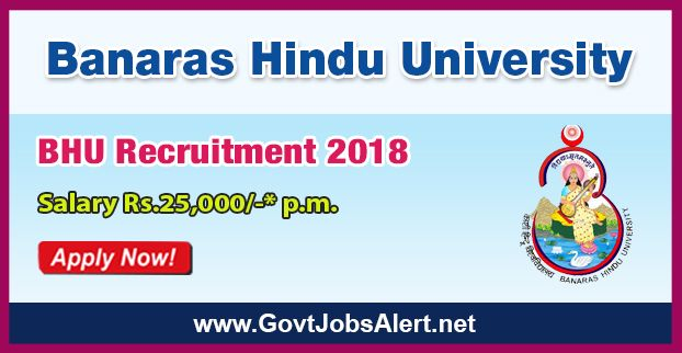 """BHU Recruitment 2018 - Hiring Junior Research Fellow (JRF) Post, Salary Rs.25,000/- : Apply Now !!!  The Banaras Hindu University – BHU Recruitment 2018 has released an official employment notification inviting interested and eligible candidates to apply for the positions of Junior Research Fellow (JRF) in a DBT, New Delhi Sponsored Project entitled """"Process Development for Vitamin A, D and Micro-encapsulated Omega-3 Fatty Adds Fortified Milk and its Evaluation on School"""