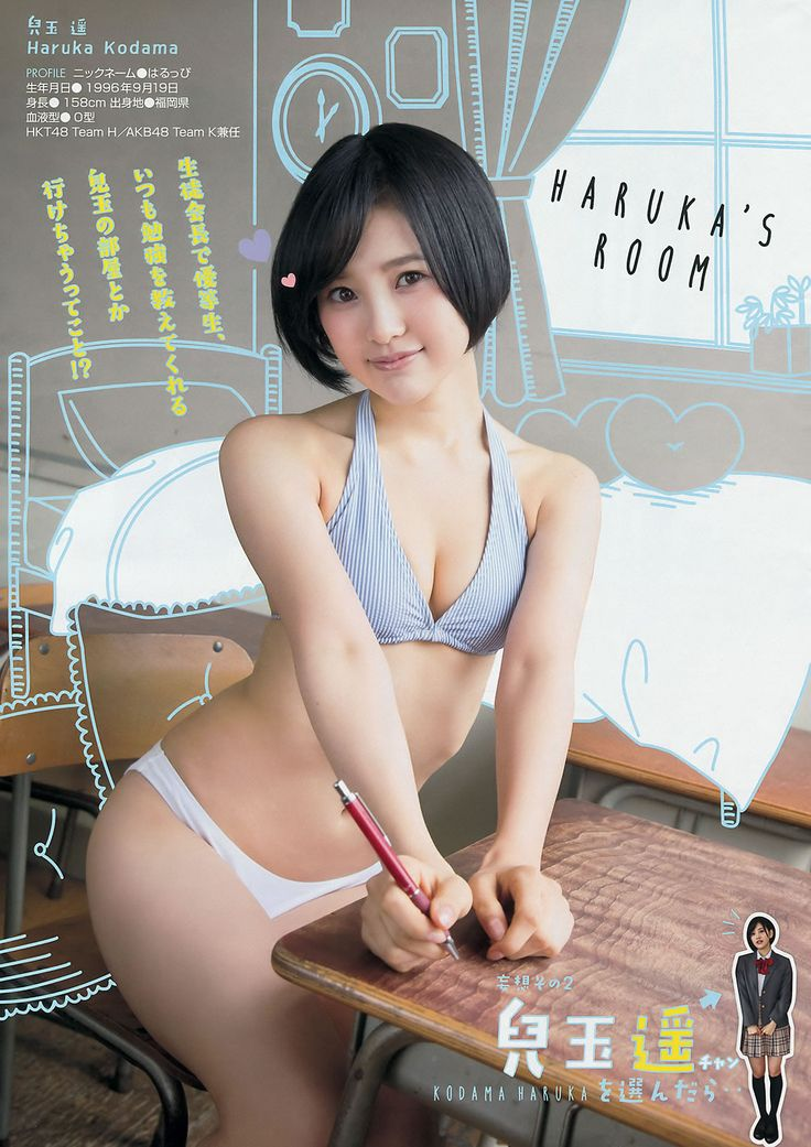 [Young Magazine] 2015 No.21 HKT48 Kodama Haruka 兒玉遙