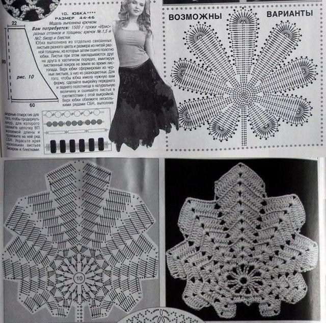 ahorn blatt h keln crochet leafs h keln bl tter. Black Bedroom Furniture Sets. Home Design Ideas