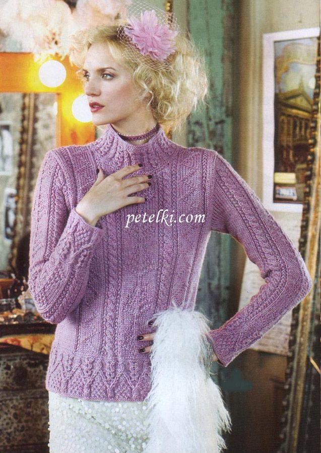 Облегающий свитер с аранским узором