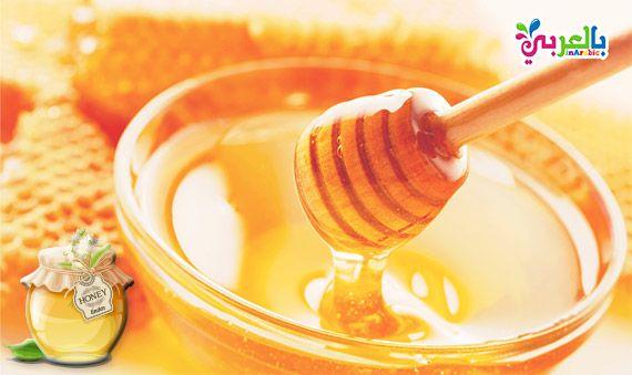 فوائد عسل النحل للاطفال والكبار Food Honey Condiments