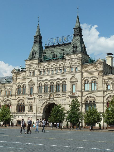 Gum Shopping Mall, Red Square, Moscow, Russia
