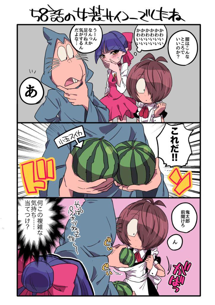 マンガ 1001 サイト Manga Raw(manga1001)閉鎖?ウイルス感染する危険性や代わりのおすすめ無料漫画サイトまとめ