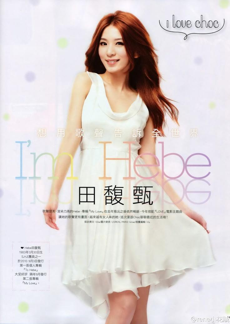 2012.03.01 CHOC magazine