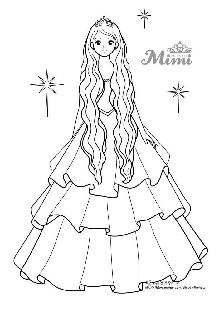 하이얀 나무의 꿈 색칠공부 미미 색칠공부 네이버 블로그 유아 활동 유아 미술 색칠공부