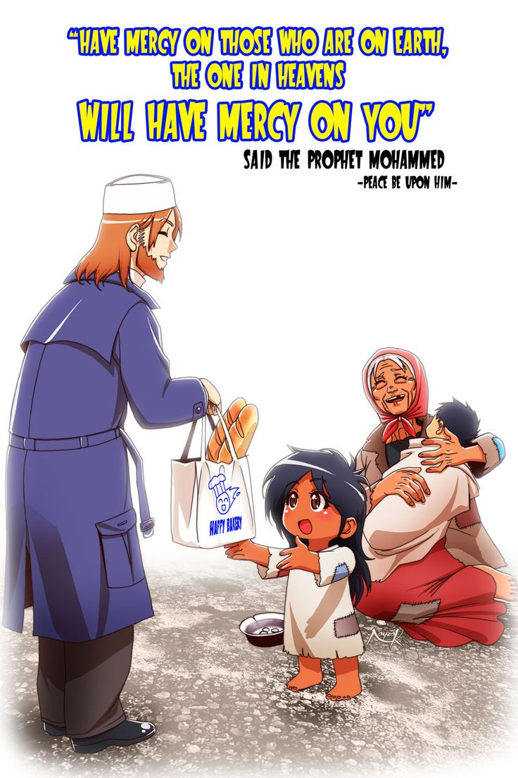 Mercy on those on Earth by Nayzak.deviantart.com
