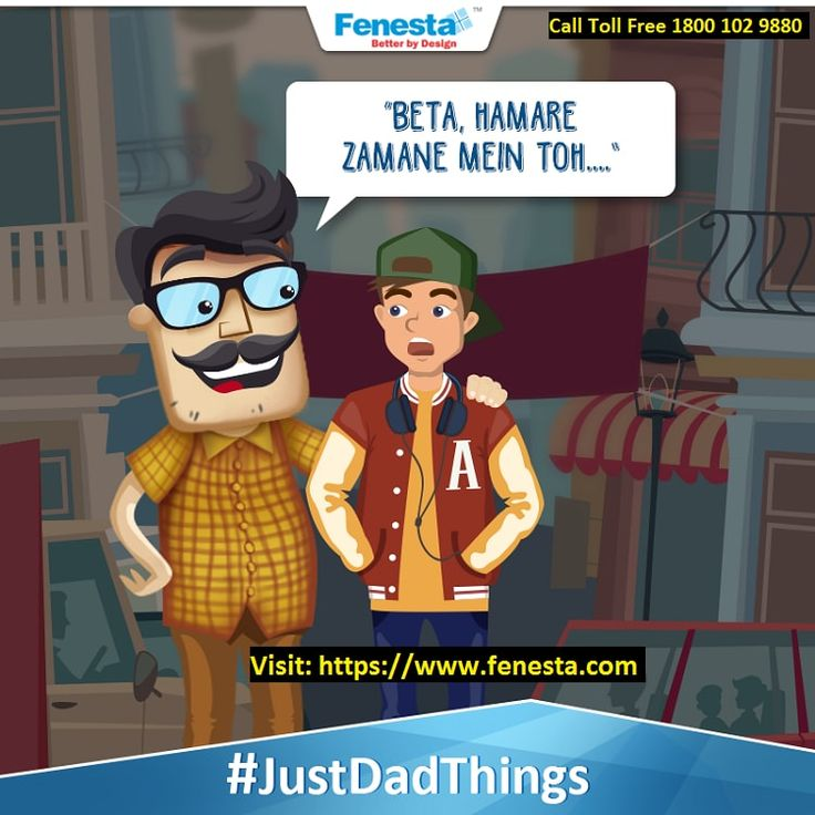 Your's Father keeps reminding him about the days when he was young. What about your Father? Mimic your Father's dialogues in a video and share it with us to win exciting prices.
