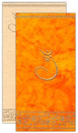 Hindu Indian Wedding Invitation. Yellow, orange cream and gold. Ganesha.