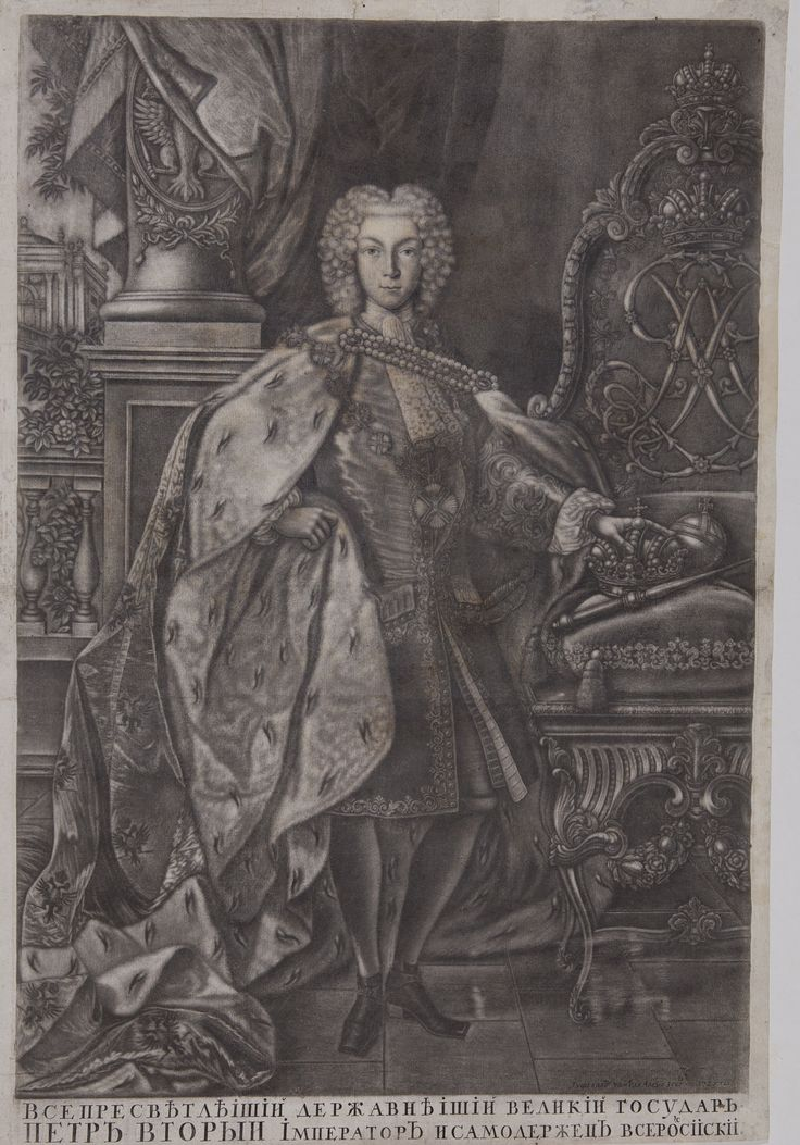Портрет императора Петра II. 1729 г. Алексей Федорович Зубов (с оригинала И.П. Люддена 1728 годов). Бумага, меццо-тинто. 62,0 х 42,0.