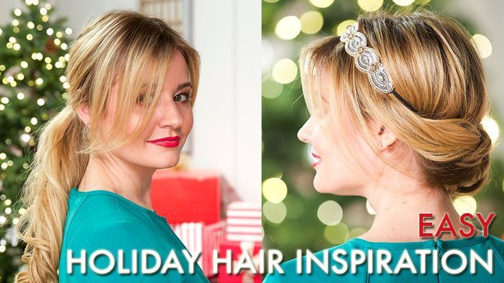 Say Yes to 5-Minute Hairstyles For the Holidays!: Listen up, party hoppers!