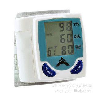 Monitores de saúde de pulso Digital Monitor de pressão arterial coração bater medidor esfigmomanômetro prevenir a hipertensão portátil alishoppbrasil