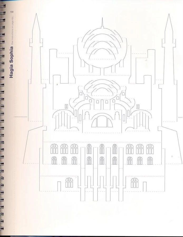 3д открытки из бумаги архитектура, телефон сердце