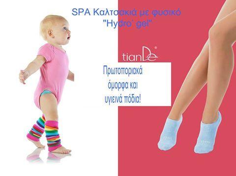 ΄Εχουν τριπλή δράση >Αποτρέπουν τις ρωγμές στο δέρμα. >Ενισχύουν τα νύχια. >Φροντίζουν τα πετσάκια σας.