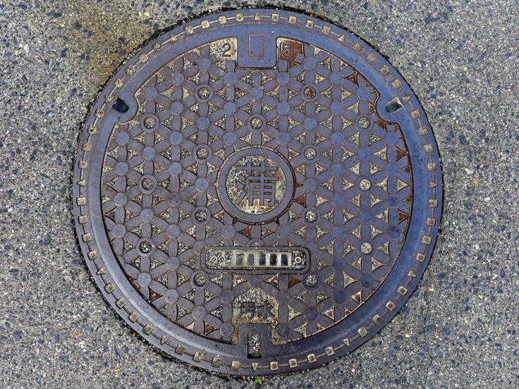 Kamagari Hiroshima, manhole cover (広島県蒲刈町のマンホール) | Flickr - Photo Sharing!