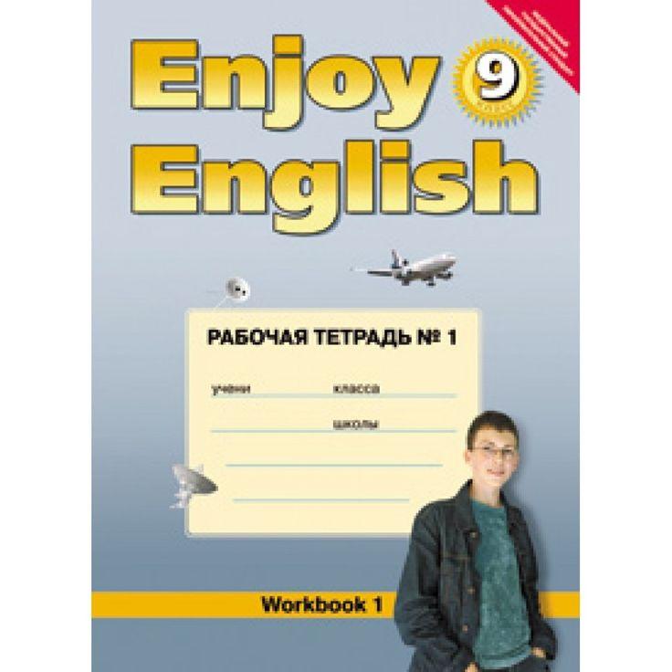 Английский а несвит 7 класс the pechene kartoplia перевод