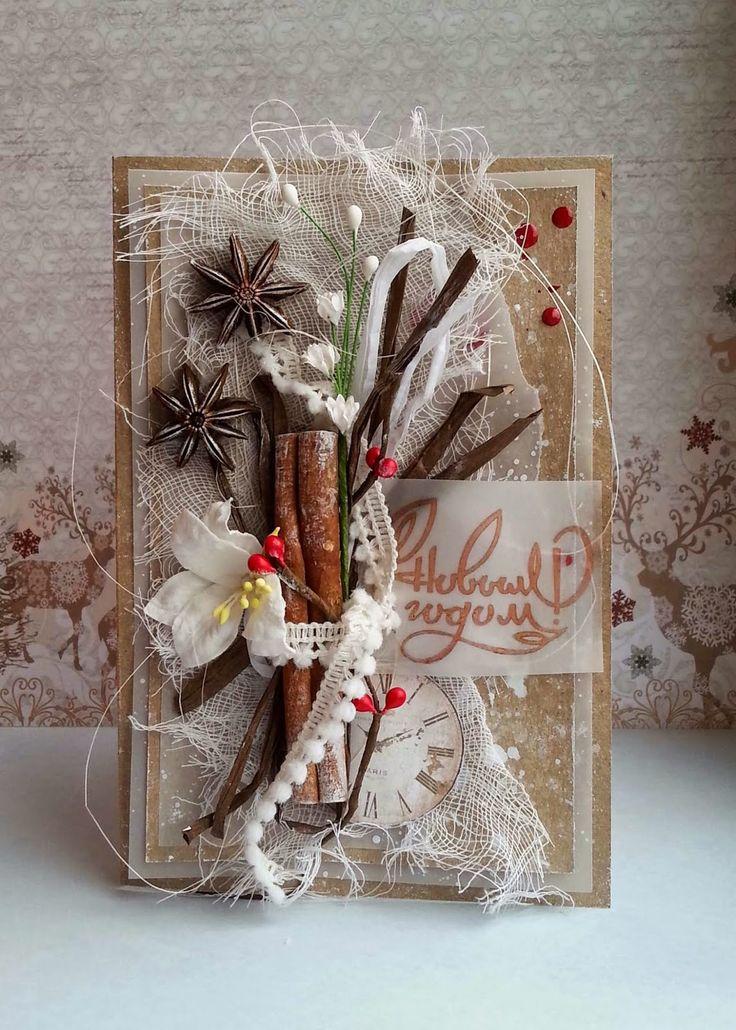 Открытки днем, крафт открытки своими руками новогодние