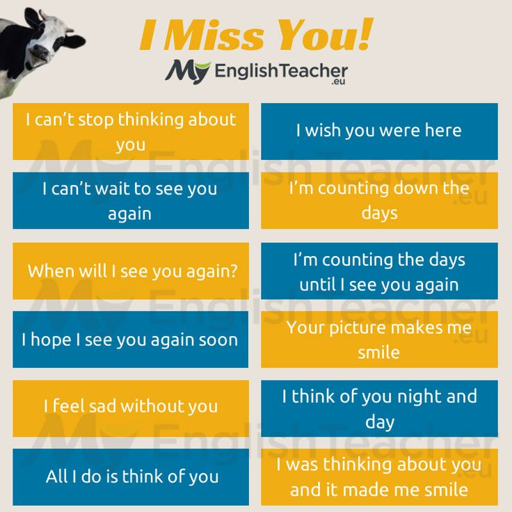 "Other Ways to Say ""I Miss You"" - MyEnglishTeacher.eu"